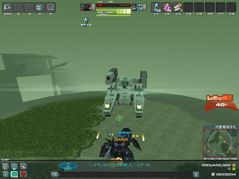 プロトタンク+M